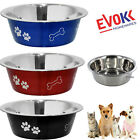 Pet / Dog Feeding  Bowl Stainless Steel Paw and Bone Embossed Design, Size 21 cm