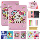 Unicorn Smart Leather Stand Flip Case Cover For Ipad 5th Gen Ipad Pro Mini Air 2