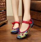 Retro Ethnic Womens Loafer Ankle Strap Embroidered New Comfort Dragon Flat Shoes