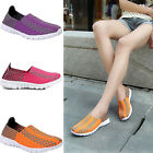 SPORTS WOMEN GO WALK TRAINERS ELASTICATED STRETCH PUMPS SLIP ON SHOES LARGE SIZE