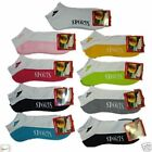 Mens 11-14 Cushion Foot Ankle Cotton Sport Socks Coloured Sole