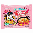 Limited Edition  SAMYANG Carbo Buldak FIRE NOODLE HOT CHICKEN RAMEN SPICY Noodle
