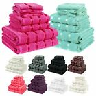 ASAB 8 Pcs Bale Towel Set 100% Cotton Hand Bath Face Towels Bath Sheet