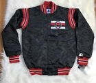 OTTAWA SENATORS STARTER Retro Satin Jacket, Men's S, 2XL NHL NWT $54.99 USD on eBay