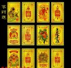 Chinese Feng Shui-Foca gold Card Amulet For Protect-4.5 8.5cm,Buddhist gift