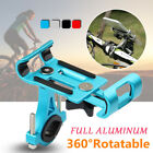 Aluminum Motorcycle Bike Bicycle Handlebar Baby Stroller Phone GPS Holder Mount