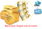 Zdorov Cream for Arthritis, Joint & Muscle Pain ( крем-воск здоров)