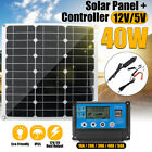 20W/30W/40W Solar Power Panel Controller Car Battery Charge Outdoor Camping Boat