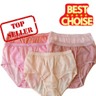 Lot Panties Sissy XL Set Sheer Nylon Lace Briefs Knicker Lacy Vintage Women Men
