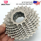 Kyпить 8/9/10/11 Road Bike Cassette 11-25/28/32/36 Sprocket Derailleur Fit Shimano/SRAM на еВаy.соm