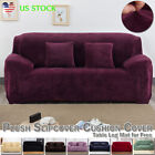 Sofa Cover Slipcover Plush Spandex Stretch Cover Pillow Case Furniture 7 Colors image