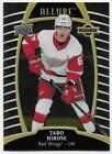 DETROIT RED WINGS HOCKEY Base YG RC Parallel Inserts SP - U PICK CARDS $0.99 USD on eBay
