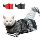 Cat Grooming Bath Bag Pet Bathing Nail Trimming Injecting Anti Scratch Restraint