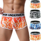 Внешний вид - Men's Printing Soft Briefs Underpants Knickers Shorts Sexy Underwear HOT