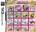 All in 1 Game Cart Games Cartridge For DS NDS NDSL NDSi 2DS 3DS All System
