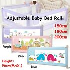Внешний вид - 1.5-2m Baby Guard Bed Rail Toddler Safety 12 Gear Adjustable Kids Infant Bed