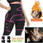 Kyпить Thigh High Waist Trimmer Belt Neoprene Trainer Butt Lifter Shaper Leg Slimmer на еВаy.соm