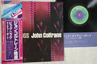LP JOHN COLTRANE Gleanings YW8541AI ABC JAPAN Vinyl OBI