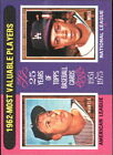 1975 Topps Baseball Pick Complete Your Set #1-250 RC Stars ***FREE SHIPPING***