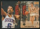 1993 ACTION PACKED BASKETBALL HALL OF FAME - YOU PICK #1 - #84  FREE SHIPPING
