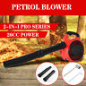 More images of Petrol Leaf Blower Handheld Commercial Outdoor Garden Tool 26cc 2-Stroke