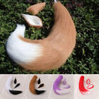 Anime Spice and Wolf Holo Kamisama Kiss Fox Cat Plush Tail Ears Cosplay Props