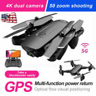 4DRC-F6 Drone 4K HD Camera GPS FPV Drones with Follow Me 5G WiFi Optical 2021
