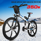 VIVI Folding Electric Bike 26INCH 350W Mountain Bicycle 36V City Commuter EBike