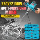 2100W 220V Industrial Electric Mortar Plaster Paint Mixer Cement Paddle 6 Speed