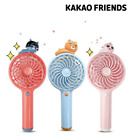 KAKAO FRIENDS Portble Handy Fan Daily Handheld Wireless Cooling Summer Official