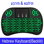 Wireless Mini Keyboard 7 Colors Backlit 2.4ghz Touchpad Air Mouse Remote Control