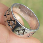 Star of David Solomon Jews Jewish Israel Israeli Hexagram 6 Pewter Ring Silver