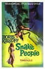 SNAKE PEOPLE 01 VINTAGE B-MOVIE REPRODUCTION ART PRINT A4 A3 A2 A1