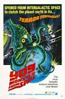 YOG MONSTER FROM SPACE 01 B-MOVIE REPRODUCTION ART PRINT A4 A3 A2 A1