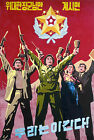 North Korean Communist Revolutionary Poster A3 / A2 Print