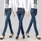 NWT Womens Skinny Jeans Pencil Pants Slim Fit Stretch Trousers