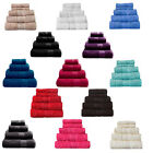 Catherine Lansfield Home 100% Cotton 450gsm 6 Piece Hotel Towel Set