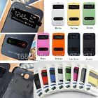 Flip S-View PU Leather Case NFC Battery Cover For Samsung Galaxy Note 2 II N7100
