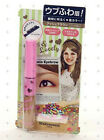 Japan BCL Sweet & Lovely Makemania Data Eyebrow Mascara - 3 colors