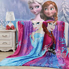 Cars Frozen /Cartoon/Stripe Soft Lush Warm MINK Comfort Blanket 150cmX200cm