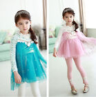 sino Hot  Frozen Cosply Lace Girls Kids Tops Dress Cloth 2-9 Years Blue & Pink