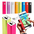 2600mAh USB Portable External Backup Battery Charger Power Bank for mobile phone