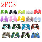 2PCS Rubber Skin Silicone Gel Protective Cover For Microsoft Xbox 360 Controller