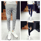 Fashion Korean Men's Haren Pants Casual Loose Trousers Sports Jogging Bottoms