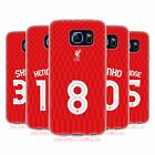 OFFICIAL LIVERPOOL FC LFC SHIRT 2015/16 SOFT GEL CASE FOR SAMSUNG PHONES 1