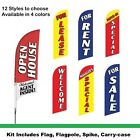 Open House Flag Kit for Realtors & Real Estate. Complete kit with carry-case