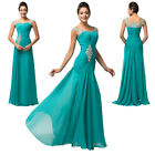 Plus Size 2016 Masquerade Ball Gown Formal Evening Party Bridesmaid Prom Dresses