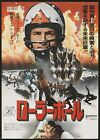 Vintage Japanese Rollerball Movie Poster A3 Print