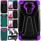 For At&t LG G Vista 2 Turbo Layer HYBRID KICKSTAND Rubber Cover +Screen Guard