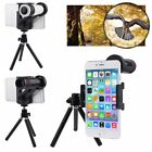 12X Zoom Smart Phone Universal Telephoto Camera Lens Kit + Clip + Tripod Holder